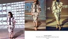 Human Pattern f부드러운 조각, édition par un styliste de Séoul
