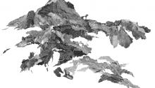 TROTIGNON Claire,Point de vue n°3, 63 x 91,5cm, n°4/8, 2012