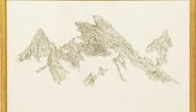 LERGÈS Valentin. Pelat, crayon sur papier, 2017 32,5x50cm