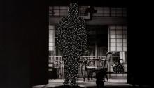 VASSAL É Agnosis - Photographie et épingles - d'après Printemps tardif 1949